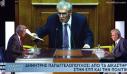 Παπαγγελόπουλος: Θα ζητήσω κατ΄ αντιπαράσταση εξέταση με Σαμαρά, Ράικου και Αγγελή