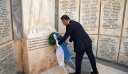 Επιμνημόσυνη Δέηση υπέρ των πεσόντων καταδρομέων παρουσία Νίκου Παναγιωτόπουλου