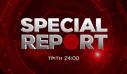 Απόψε στο Special Report: Ο Mad Clip και ο Γερμανός συνταξιούχος, που «στρατολογήθηκε» ως πληροφοριοδότης (trailers)