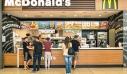ΗΠΑ: Υποχρεωτική η χρήση μάσκας στα McDonald's από την 1η Αυγούστου
