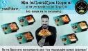 Εξωτικός Οκτώβριος στα ΑΒ: Νέα Ταϊλανδέζικα γεύματα  με την υπογραφή του Άκη Πετρετζίκη