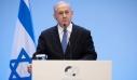 Ισραήλ: Ο Νετανιάχου χαιρετίζει την άρση των περιορισμών για τον πρώην κατάσκοπο Πόλαρντ