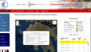 Σεισμός τώρα 3,5 Ρίχτερ στην Πύλο Μεσσηνίας