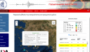 Σεισμός 3,5 Ρίχτερ βορειοανατολικά της Σύμης