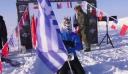 Έλληνας νικητής στον πιο...κρύο Μαραθώνιο του κόσμου!
