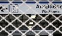 Νέα ταλαιπωρία για το επιβατικό κοινό: Χωρίς μετρό τη Δευτέρα η Αθήνα