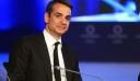 Κυριάκος Μητσοτάκης: Το φως της Ανάστασης να δείξει τον δρόμο για μια καλύτερη Ελλάδα
