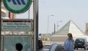 Συναγερμός στο μετρό στον Άγιο Δημήτριο: Άνδρας προσπάθησε να βάλει τέλος στη ζωή του