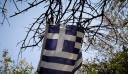 Συνελήφθη αστυνομικός στα Πατήσια γιατί έκαψε την ελληνική σημαία