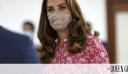 H Κate Middleton πλέον δεν ανακυκλώνει μόνο τα φορέματα αλλά και τις μάσκες της