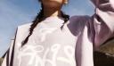 Η Ariana Grande σχεδιάζει ρούχα για την H&M και το