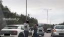 Θεσσαλονίκη: Κυκλοφοριακή συμφόρηση λόγω καραμπόλας στην Περιφερειακή Οδό