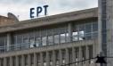 Από σήμερα ξεκινούν οι υβριδικές υπηρεσίες της ΕΡΤ (trailer)