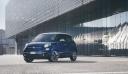 Το Fiat 500L Mirror κάνει τη διαφορά με full εξοπλισμό σε standard τιμή