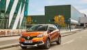 Energy 1.3 TCe με 130 και 150 ίππους: Ο νέος κινητήρας του Renault CAPTUR