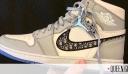 Ο Oίκος Dior συνεργάζεται με τα Nike Air Jordan και το αποτέλεσμα θα σε ενθουσιάσει