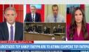 Θάνος Πλεύρης: Η κριτική σε εμένα και στις επιλογές του πατέρα μου είναι άδικη