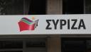 ΣΥΡΙΖΑ: Να επιληφθούν οι αρμόδιες αρχές για την ομολογία Γεωργιάδη σχετικά με την offshore