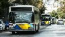 Έρχεται δωρεάν WiFi σε δημόσιους χώρους και Μέσα Μαζικής Μεταφοράς