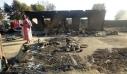 Τριπλή επίθεση αυτοκτονίας στη Νιγηρία