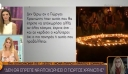 Survivor: Χείμαρρος η θεία του Μάριου Πρίαμου: «Προβάλλεται συνεχώς ως ο Κύπριος εχθρός» [Βίντεο]