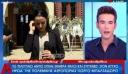 Γιώργος Μπαλταδώρος: Συγκλονισμένη η ρεπόρτερ, δεν μπόρεσε να συνεχίσει… [Βίντεο]