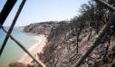 Στους 93 οι νεκροί από τη φονική πυρκαγιά στο Μάτι – Κατέληξε ηλικιωμένη στο Σισμανόγλειο