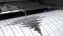 Σεισμός 4,1 Ρίχτερ στην Αχαΐα – Ταρακουνήθηκε η περιοχή