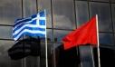 Η ευρωκοινοβουλευτική ομάδα του ΚΚΕ κατηγορεί την ΕΕ ότι εξισώνει τον κομμουνισμό με τον φασισμό