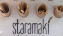 Το καλαμάκια από σιτάρι που δείχνουν το οικολογικό μονοπάτι