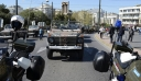 Οι ελληνικές Ένοπλες Δυνάμεις αποχαιρετούν πέντε θρυλικά όπλα μέσα στο 2021