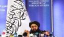 Οι Ταλιμπάν ζητάνε πρόσβαση στα παγωμένα 9,5 δισ. δολάρια της κεντρικής τράπεζας