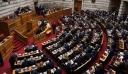 Πέρασε το νομοσχέδιο για τα μέτρα ελάφρυνσης και τις 120 δόσεις