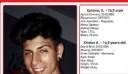Εξαφάνιση 14χρονου από τον Μαρμαρά Χαλκιδικής