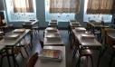 Διδασκαλική Ομοσπονδία Ελλάδος: Ανάγκη για μόνιμους διορισμούς