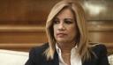 Γεννηματά: Τα κλεμμένα γλυπτά του Παρθενώνα πρέπει να επιστρέψουν μόνιμα στην Ελλάδα
