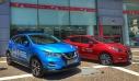 Φθινοπωρινές εκπτώσεις στην Nissan Χαλκιάς
