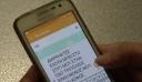 Με δωρεάν sms στο 100 θα μπορούν οι πολίτες να επικοινωνούν με την αστυνομία
