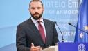 Τζανακόπουλος: Η ΝΔ δεν μπορεί να καταλάβει ότι βγήκαμε από τα μνημόνια