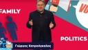 Κατρούγκαλος: Στο σπίτι μού έχουν απαγορεύσει να τραγουδάω δυνατά (βίντεο)