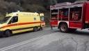 Βόλος: Απανθρακωμένο πτώμα βρέθηκε σε αυτοκίνητο