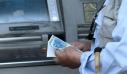 Συντάξεις: Ταυτόχρονη πληρωμή κύριων και επικουρικών από τον Αύγουστο