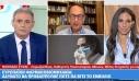 Σύψας: Μαζικός εμβολιασμός δεν προβλέπεται πριν το καλοκαίρι του 2021