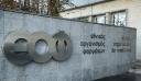 ΕΟΦ: Ανάκληση και προσωρινή απαγόρευση κυκλοφορίας σε παρτίδες φαρμάκων