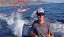 Μία Γυναίκα Κάνει Wakeboard Όταν Νιώθει Κάτι Περίεργο Να Την Πλησιάζει – Δείτε Τι Είναι [Βίντεο]