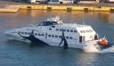 Μηχανική βλάβη στο πλοίο Sea Jet II με 301 επιβάτες