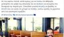 Στέλιος Κυμπουρόπουλος: Συγκινεί η ανάρτηση για τον πατέρα του