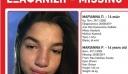 Εξαφάνιση 14χρονης στην Καβάλα