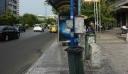 Αθήνα: Αστικό λεωφορείο έπεσε πάνω σε στάση
