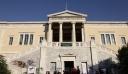 ΕΜΠ: Τέταρτη στον κόσμο και δεύτερη στην Ευρώπη η Σχολή Πολιτικών Μηχανικών